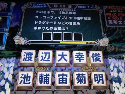 DSCN9122 渡辺俊幸(わたなべとしゆき)
