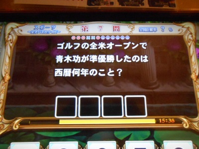 DSCN6764青木
