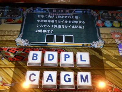 DSCN9353 BMD