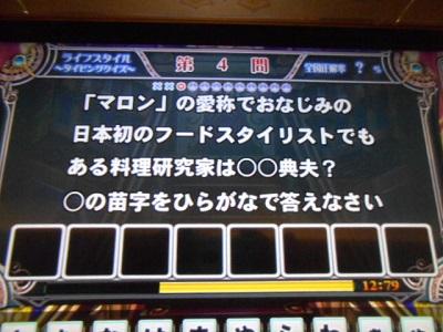 DSCN9835 板井典夫