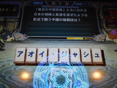 DSCN9491 シュアイ・ジャオ