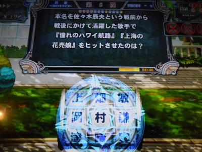 DSCN0102 岡晴夫(おかはるお)