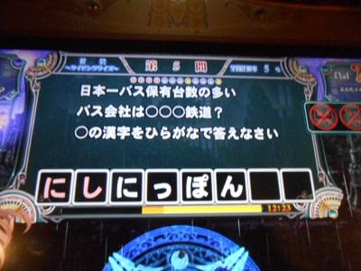 DSCN4388 西日本