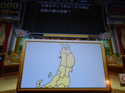 DSCN6736 宮城県(仙台)