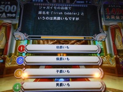 DSCN3612.jpg