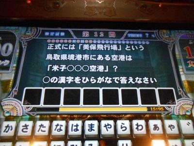 DSCN3755.jpg