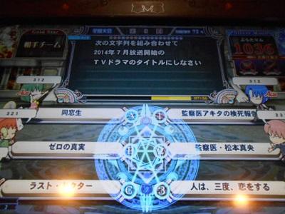 DSCN4583.jpg