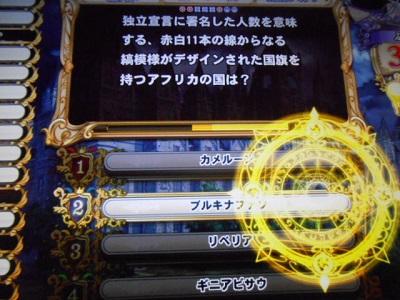 DSCN7893.jpg