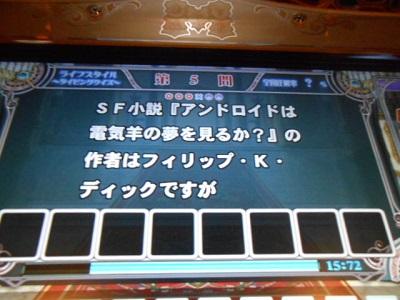 DSCN9795.jpg