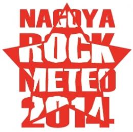 n_140907_meteo_logo.jpg