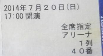 4722-1.jpg