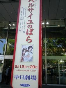 名古屋11