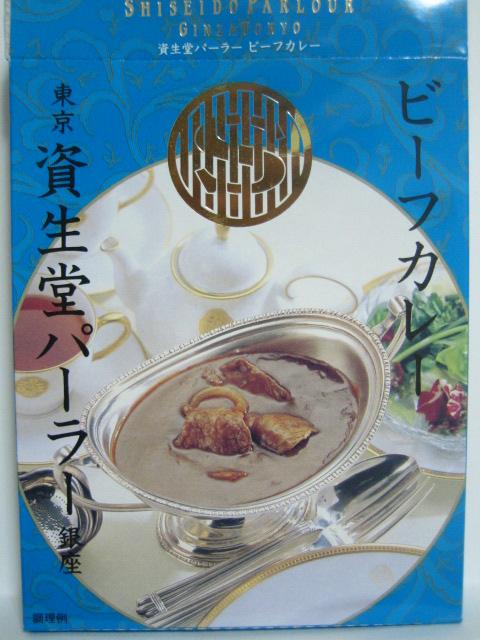 curry008.jpg