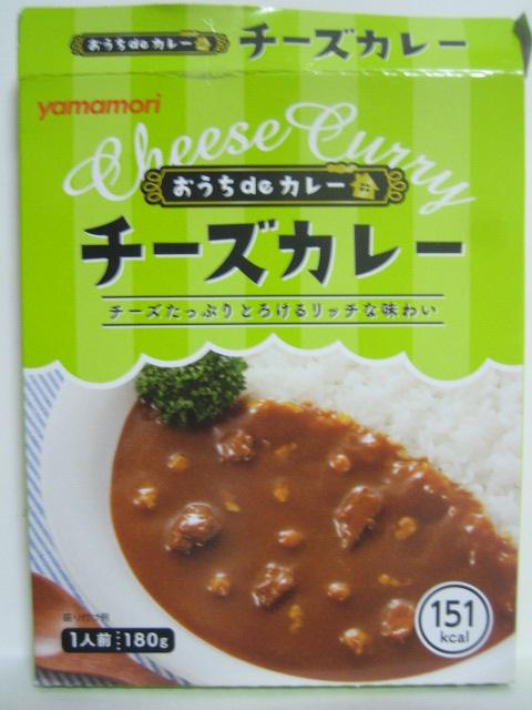 Yamamori おうちdeカレー  チーズカレー