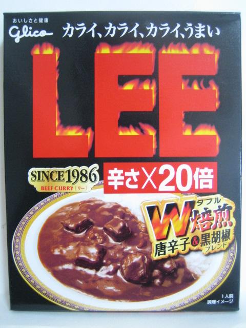 LEE×20