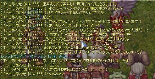 Baidu IME_2014-5-28_14-49-30