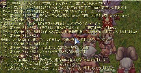 Baidu IME_2014-5-28_14-49-11
