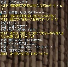 Baidu IME_2014-6-7_13-3-13