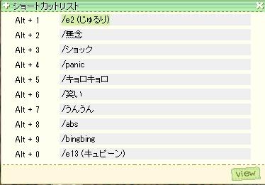 Baidu IME_2014-7-9_17-39-30