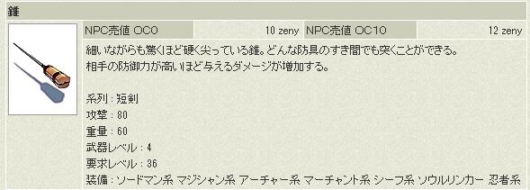 Baidu IME_2014-7-28_3-36-47