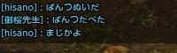 TERA_ScreenShot_20140610_004102.png