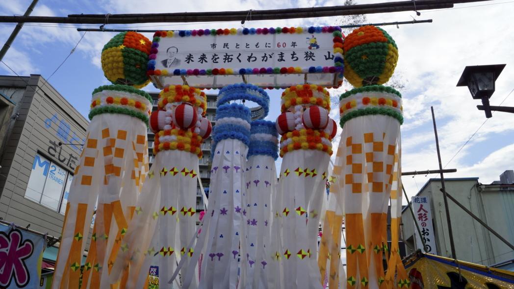 入間川七夕祭り 市政六十周年20140802