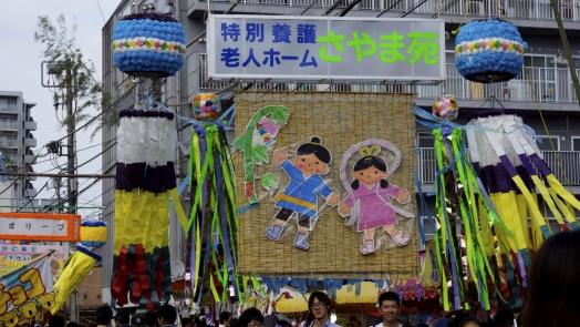 入間川七夕祭り 作品 3 20140802