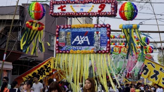 入間川七夕祭り 作品 6 20140802