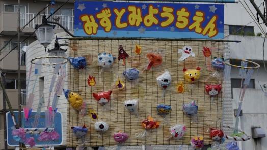 入間川七夕祭り 作品 学2 20140802