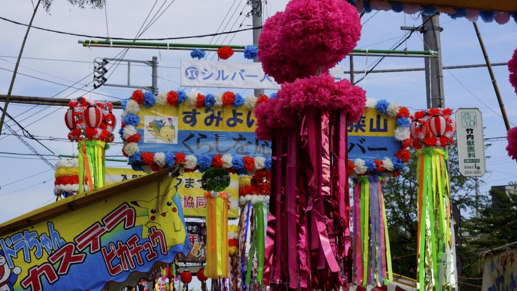 入間川七夕祭り 作品 8 20140802