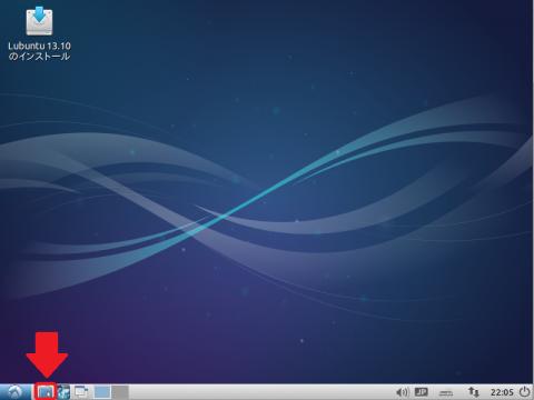 Lubuntu ファイルマネージャ