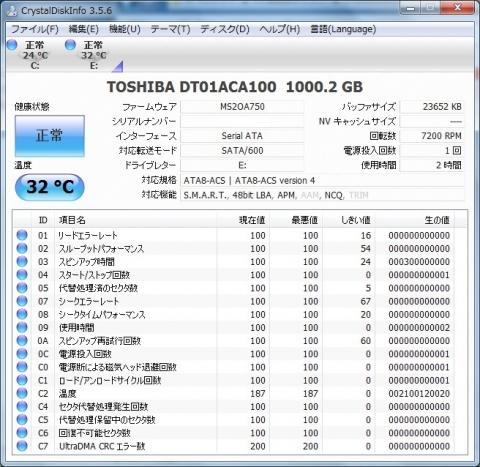 DT01ACA100 CrystalDiskInfo01