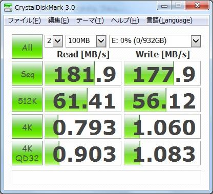 DT01ACA100 CrystalDiskMark