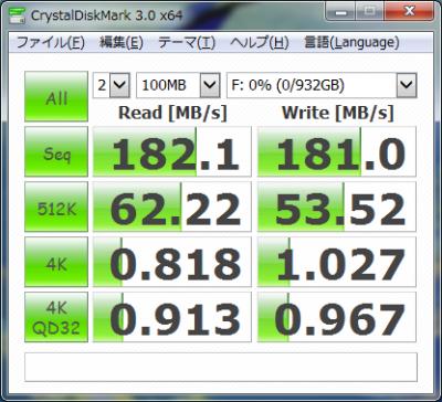 USB3 Gen2 DT01ACA100
