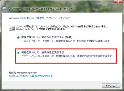 MicrosoftFixit03.png