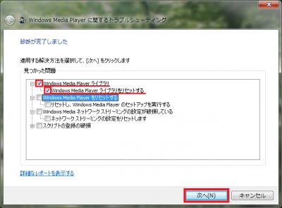 MicrosoftFixit04.png