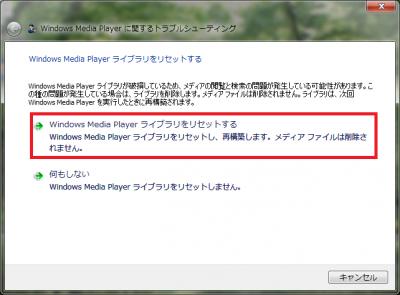 MicrosoftFixit05.png