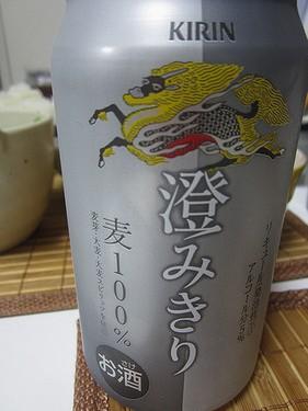 20140213 澄みきり (1)