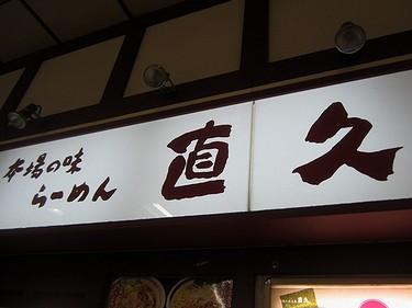 2014 VD横浜 (4)