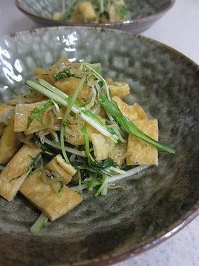 20140223 水菜と油揚げのじゃこサラダ