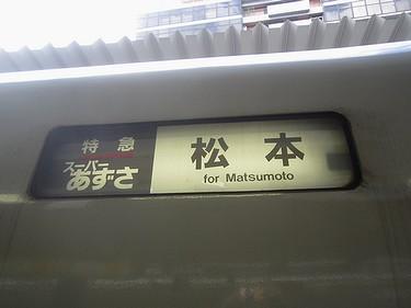 20140405昭和記念公園 (1)