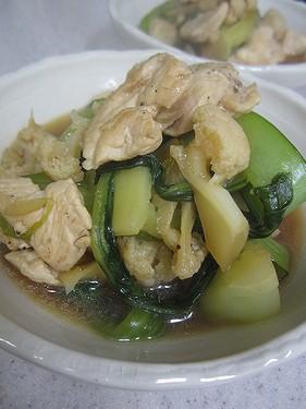 20140421 青梗菜と鶏肉煮込み (1)