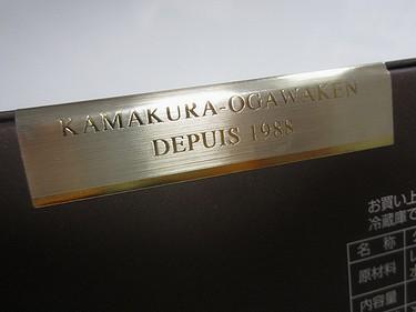 20140427鎌倉小川軒 (5)