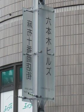 20140518黒澤 (20)