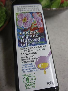 20140525 亜麻仁油