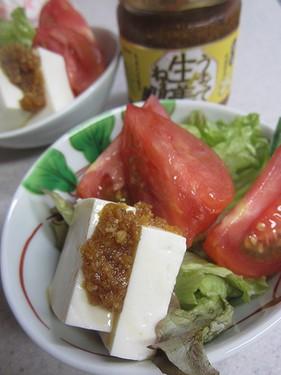 20140606豆腐サラダ