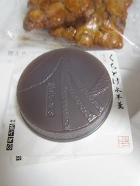 20140607決壊 (2)