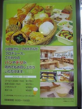 箱根旅③箱根カフェ9
