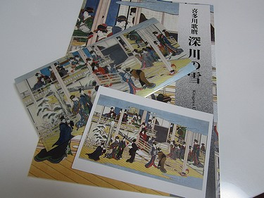 箱根旅④グッズ (2)