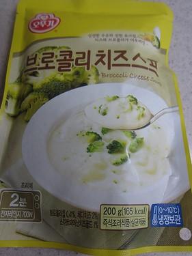 20140623 ブロッコリースープ (2)